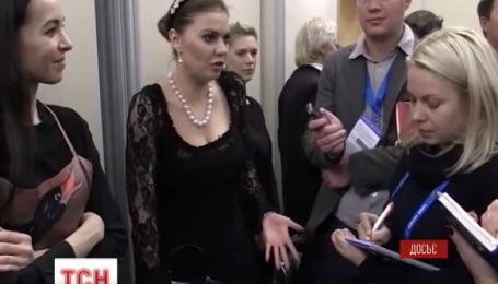 Аліна Кабаєва достроково пішла з Держдуми Росії