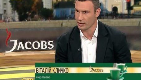 Кличко рассказал о цели парада на День Независимости