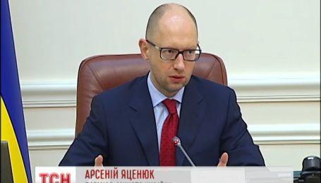 Кабмін не дозволить легалізувати так звані ДНР і ЛНР