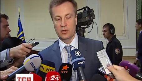 Наливайченко обещает вернуть всех похищенных граждан