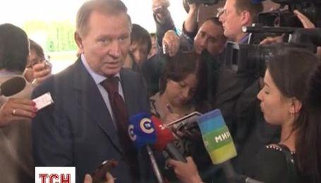 """Кучма заявил в Минске, что украинская делегация """"приехала за миром"""""""