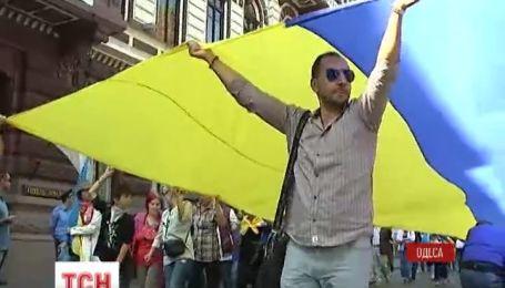 Марш миру пройшов і в Одесі