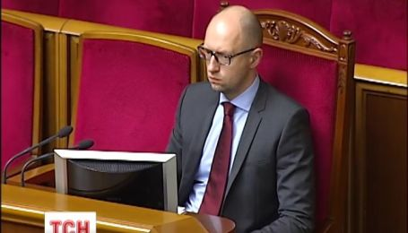 Яценюк запропонував підсилити уряд
