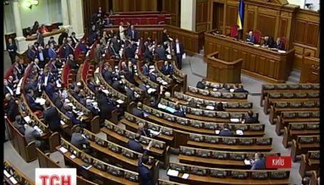Парламентарии собрались, чтобы рассмотреть пять антикоррупционных законов