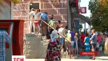 Симферополь остался без мобильной связи украинского оператора МТС