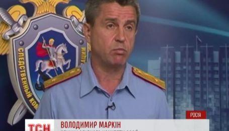 Москва не признает незаконного похищения украинской летчицы