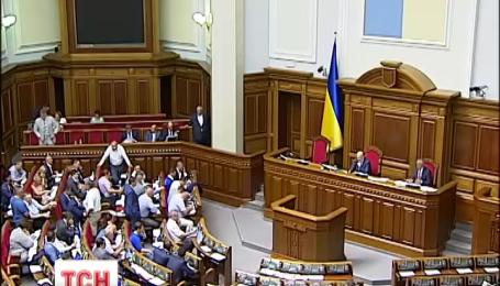 Рада попередньо дозволила судити Януковича