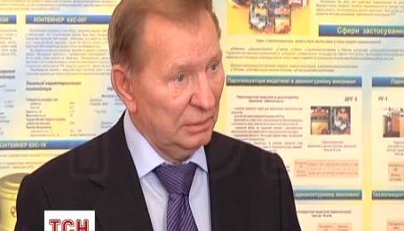 Кучма рассказал о переговорах в Минске и возможных результатах