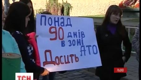Во Львове требуют немедленной ротации бойцов
