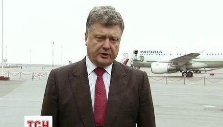 Порошенко: мир должен дать оценку резкому обострению ситуации в Украине
