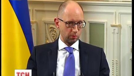 Яценюк анонсировал презентацию плана развития страны