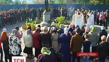 В Днепропетровске вспоминают жертв страшной трагедии