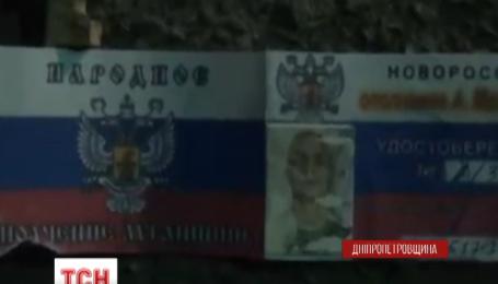Новых беркутовцев задержали при попытке проникнуть на Днепропетровщину