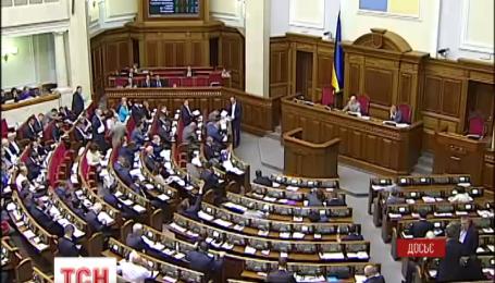 Спикер Турчинов подписал закон об очищении власти