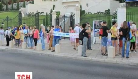 Ізраїльтяни влаштували ланцюг миру на підтримку України