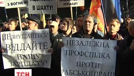 Шахтеры угрожают Кабмину устроить забастовку