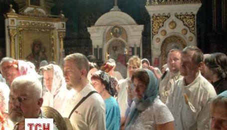Украинцы отмечают Крещение Руси