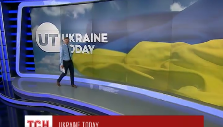 «1+1» запустила міжнародний телеканал Ukraine today