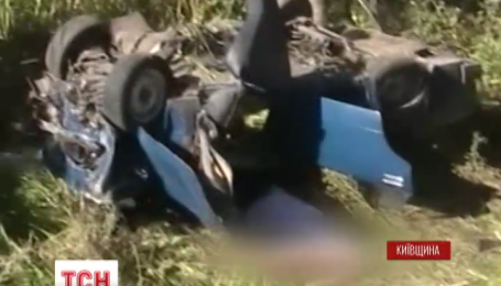 Страшное ДТП на Киевщине унесло жизни трех человек