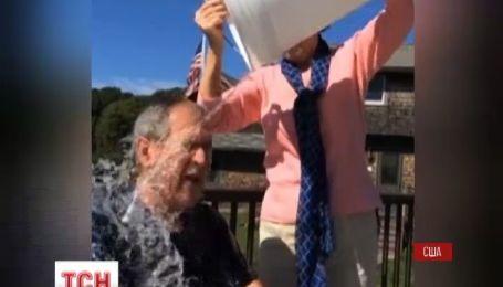 Джордж Буш-младший облился холодной водой