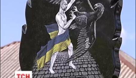 Памятник Небесной Сотне установили в центре Борисполя