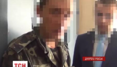 «Откосить» от призыва за 6 тысяч гривен предлагали в военкомате Днепропетровска