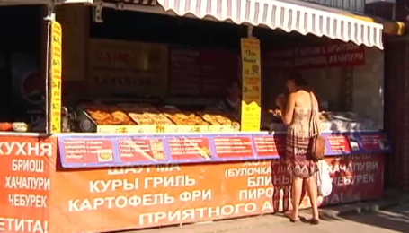 Что вы едите во время отпуска: рейд курортами Украины