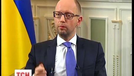 """Яценюк розповів про """"газове питання"""""""
