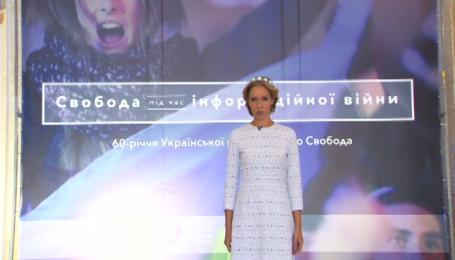Как отпраздновал юбилей украинское Радио Свобода