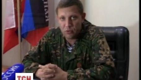 """Донецькі терористи погодились надати """"коридор"""" для військових на прохання Путіна"""