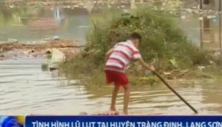 Тайфун во Вьетнаме спровоцировал смещения и наводнения