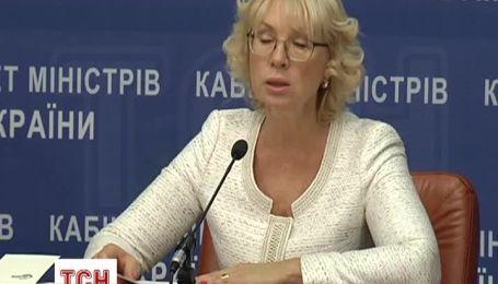 Денисова рассказала, как получить компенсацию за дополнительные расходы на оплату ЖКХ