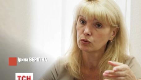 Президент України звільнив в.о. голови Луганської ОДА Ірину Веригіну