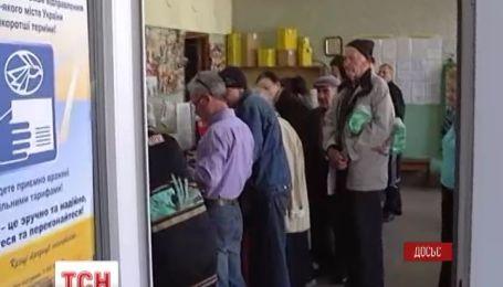 Крымчане будут получать украинские пенсии по почте