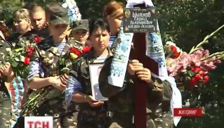 Захід України поховав своїх героїв