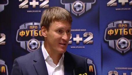 Тренер Ворскли запросив Профутбол у Полтаву на галушки