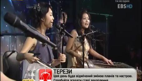 Корейская группа перепел хит Пугачевой «Миллион алых роз»