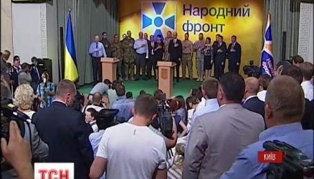 Народный фронт идет на выборы