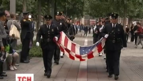 В Соединенных Штатах вспоминали жерт терактов 11 сентября