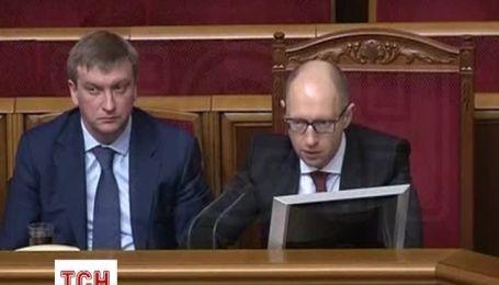 Активисты помидорами призвали депутатов принять антикоррупционные законы