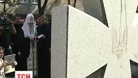 В Киеве открыли первый памятник Небесной Сотни