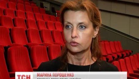"""Марина Порошенко посетила допремьерный показ фильма """"Молитва за Украину"""""""