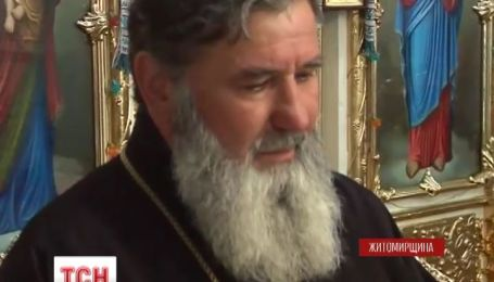 На Житомирщині священика звинуватили у сепаратизмі