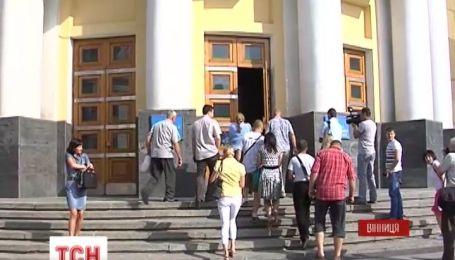 В Виннице отремонтировали областную держадминстрицию