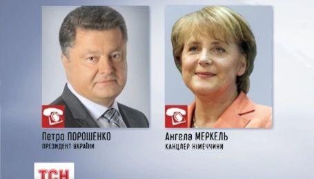У ЄС готові до рішучих дій, аби продемонструвати солідарність з Україною