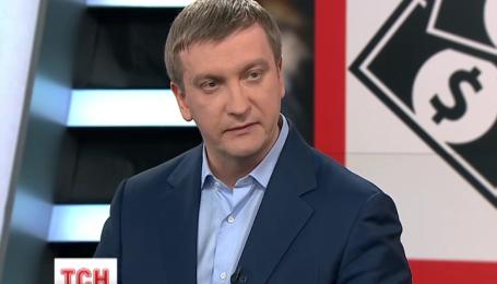Министр юстиции Павел Петренко объяснил механизм грядущей люстрации