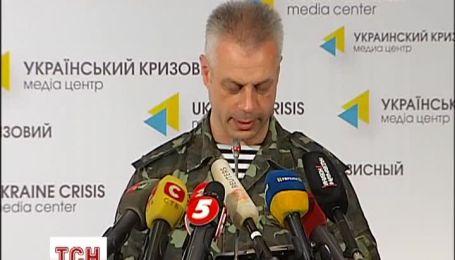 Боевики и военные РФ продолжают атаки на позиции силовиков