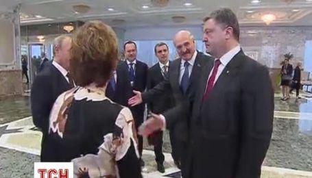 У Мінську при зустрічі Путін і Порошенко потисли один одному руки