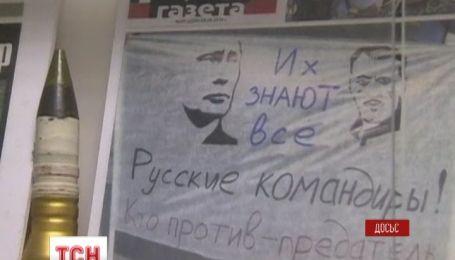 """Російська """"Новая газета"""" претендує на Нобелівську премію миру"""