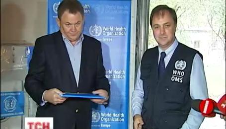 Первая партия лекарств от Всемирной организации здравоохранения отправилась на Восток